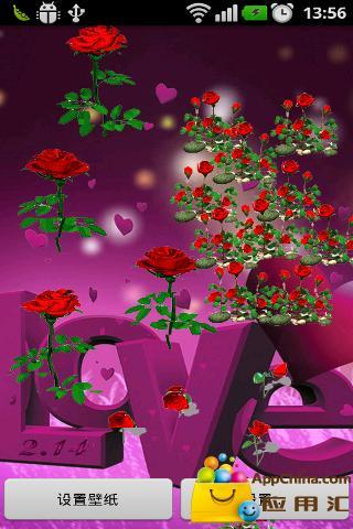 玫瑰情人動態壁紙截圖2