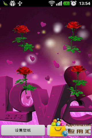 玫瑰情人動態壁紙截圖3