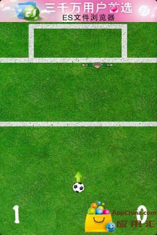 免費體育競技App|点球大战|阿達玩APP