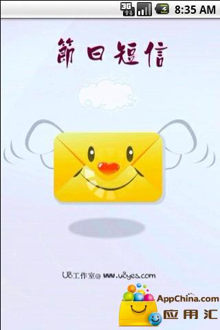 電影-情人節快樂預告- YouTube