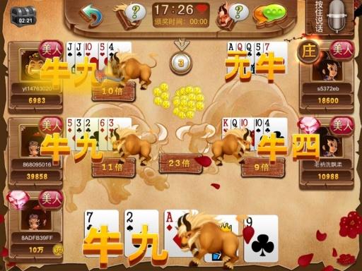 玩免費棋類遊戲APP|下載小斗牛 app不用錢|硬是要APP
