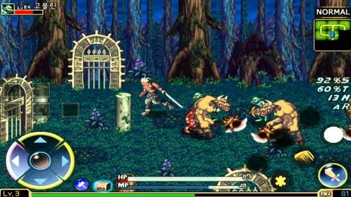 地下城与勇士:鬼剑士截图3