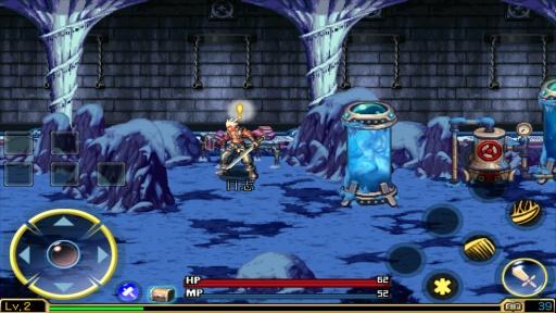 地下城与勇士:鬼剑士截图4