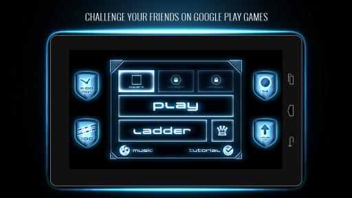 基石 益智 App-癮科技App
