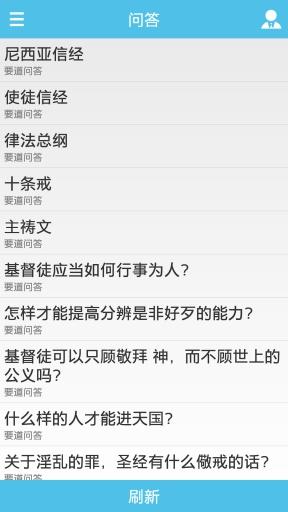雅鸽 生產應用 App-癮科技App