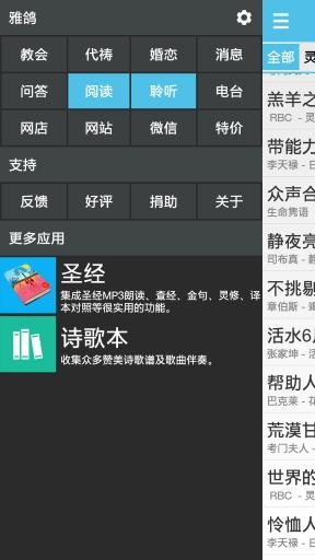 免費生產應用App|雅鸽|阿達玩APP