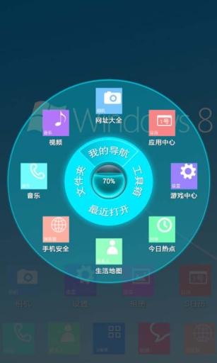 Windows8-3D桌面主题截图2