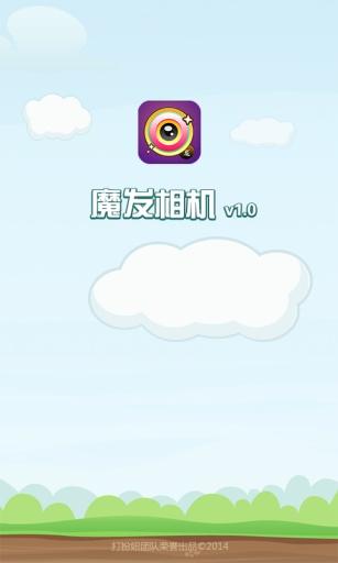 魔漫相机2.7.3 For android,魔漫相机破解版 魔漫相机注册码,手机 ...
