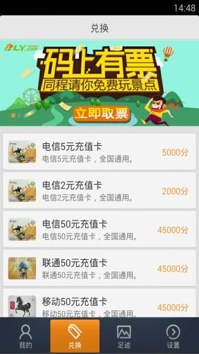 玩生活App|划度锁屏免費|APP試玩