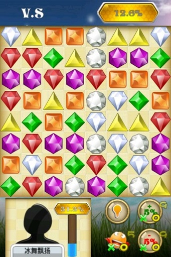 钻石对对碰 挑战版
