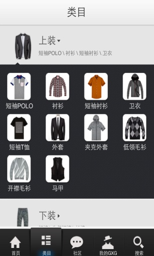 ownCloud - Google Play Android 應用程式