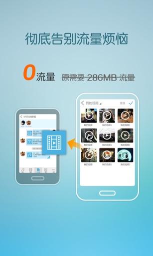 教室快传 生活 App-愛順發玩APP