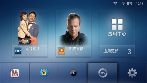 認證失敗與一般使用 - 小米 TV BOX討論區 - Android 台灣中文網 - APK.TW