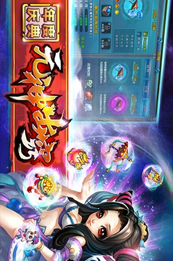 玩角色扮演App QQ降龙2免費 APP試玩