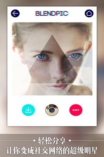 免費下載攝影APP|BlendPic app開箱文|APP開箱王