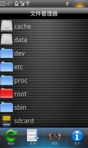 【免費工具App】文件管理器-APP點子