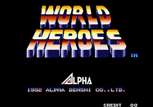 世界英雄截图0