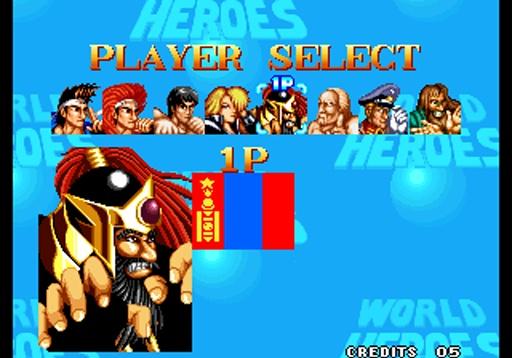 世界英雄截图1