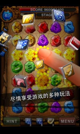 符文大师II dans l'App Store - iTunes - Apple