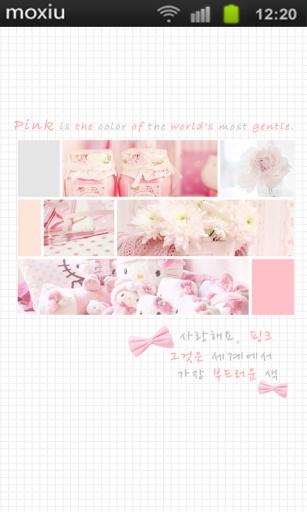 粉色是世界上最温柔的颜色魔秀桌面主题