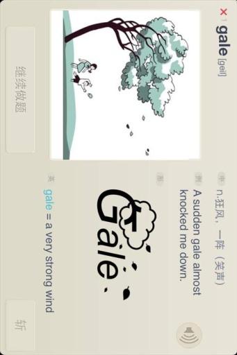 百词斩-英语考试&背单词的大杀器 - AppChina应用汇