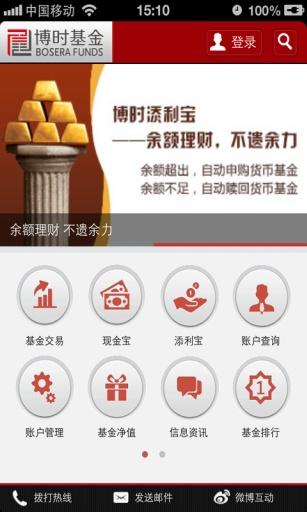 台灣食品發展協會---台灣食品|sgs檢驗|食品協會|衛生證明|國際食品展