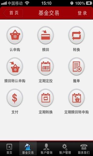 【免費財經App】博时基金-APP點子