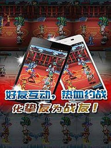 【免費角色扮演App】仙魔剑_霸天神器(约战)-APP點子