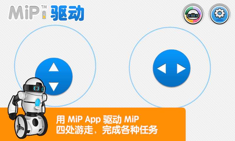 mipony 免安裝 | 白馬下載器 - 藍色小站