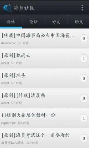 查水表- 台灣Wiki