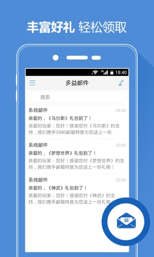 [iOS]更簡單好用的音樂播放軟體,免翻牆就可以下載MP3音樂「天天動聽」 | 電腦王阿達的3C胡言亂語