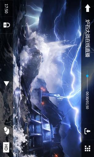 炉石传说TV 媒體與影片 App-愛順發玩APP
