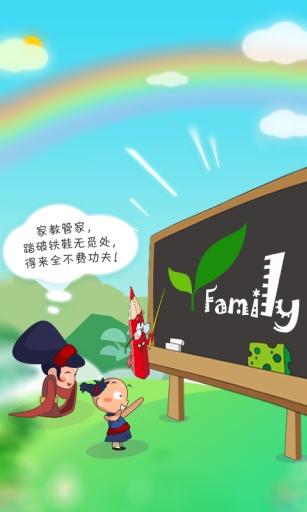 联想文件管家app - 首頁 - 電腦王阿達的3C胡言亂語