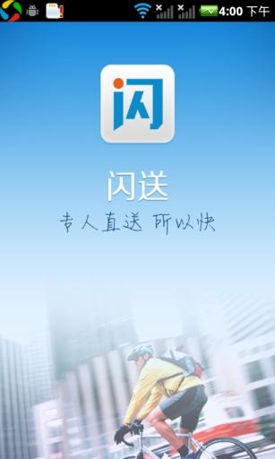 [Cydia for iOS8必裝] 擺脫iOS8上會阻擋JB越獄設備的利器 ... - 瘋先生