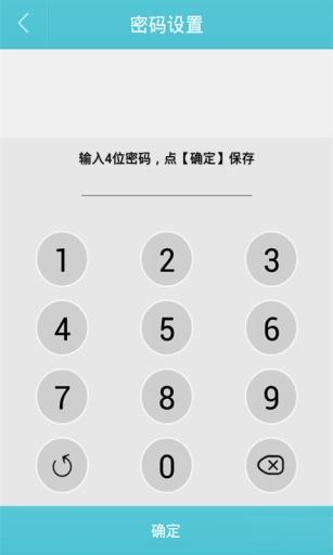 玩免費工具APP|下載剑侠情缘3藏剑锁屏 app不用錢|硬是要APP