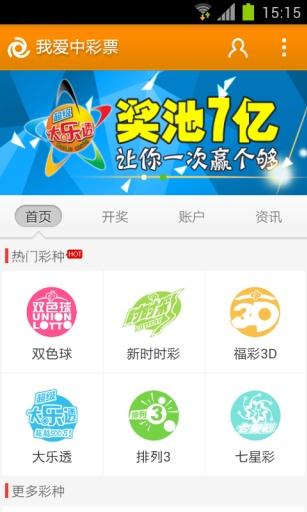天天爱去(www.tt27.tv)_迅雷电影下载_最新电视剧_电影 ...