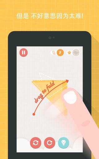 让我们玩折纸 益智 App-愛順發玩APP