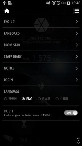 EXO-L截图2