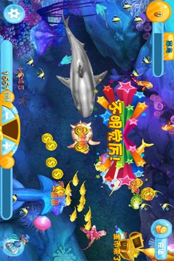 捕鱼达人之深海宝藏 益智 App-愛順發玩APP