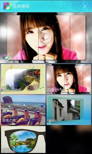 『APP』女孩必裝五款免費製圖拍MV影片APP:美拍/Snapee/Instasize ...