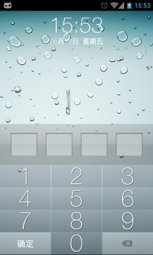 iphone水珠锁屏 工具 App-愛順發玩APP