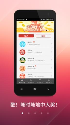 狗的照片! app - 首頁 - 電腦王阿達的3C胡言亂語