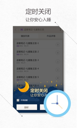 Lock Screen – Windows Apps on Microsoft Store