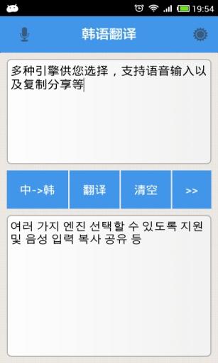 iPhone 軟體- 請推薦中日日中字典的App - 蘋果討論區- Mobile01