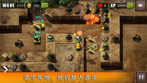地堡防御:世界战争截图4