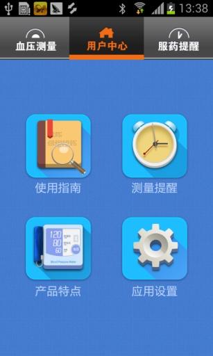 交银健康|玩生活App免費|玩APPs
