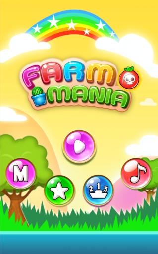 狂热农场 益智 App-癮科技App