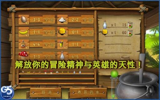 玩免費模擬APP|下載尤达幸存者2 中文完整版 app不用錢|硬是要APP