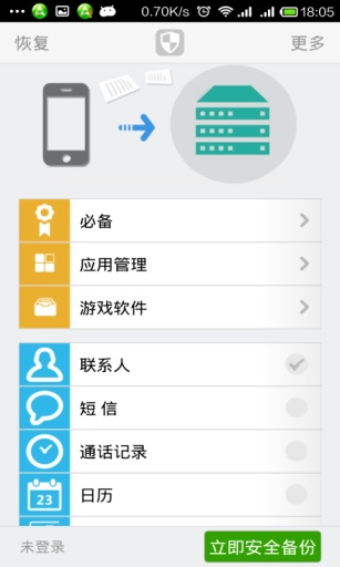 簡單幾步驟,讓你iTunes儲存路徑更改到別槽! | iPad資訊網