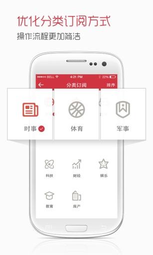 微博 - 应用汇安卓市场